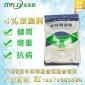 �S家直�N4%����德牛羊�秃项A混料 含�V物�| �S生素 健胃 增肥 促�L 抗病 �料添加��